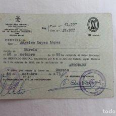Documentos antiguos: SERVICIO SOCIAL DE LA MUJER, SECRETARIA GENERAL DEL MOVIMIENTO, MURCIA 1973. Lote 194884200