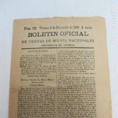 Documentos antiguos: BOLETIN DE VENTAS DE BIENES NACIONALES PROVINCIA DE MURCIA, 5 DICIEMBRE 1890, Nº 729, MULA, MOLINA. Lote 194886630