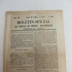 Documentos antiguos: BOLETIN DE VENTAS DE BIENES NACIONALES PROVINCIA DE MURCIA, MAYO 1888, Nº 698 CARAVACA CEHEGIN. Lote 194887612