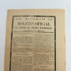 Documentos antiguos: BOLETIN DE VENTAS DE BIENES NACIONALES PROVINCIA DE MURCIA,NOVIEMBRE 1886, Nº 666, LORCA. Lote 194887932