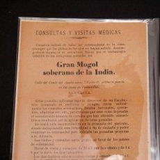 Documentos antiguos: GRAN MOGOL SOBERANO DE LA INDIA - GURÚ MÉDICO - VOLANTE. Lote 194948452