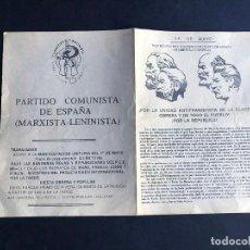 Documentos antiguos: ZARAGOZA 1 DE MAYO 1979 / POR LA REPUBLICA - UNIDAD ANTIFRANQUISTA / PCE - MARXISTA LENINISTA. Lote 195033476