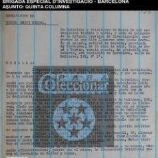 Documentos antiguos: QUINTA COLUMNA - DETENIDA - BRIGADA ESPECIAL D'INVESTIGACIO - CAT - 1937 - GUERRA CIVIL - REF208. Lote 195040051