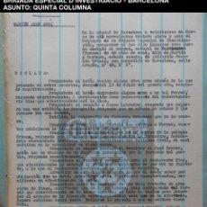 Documentos antiguos: QUINTA COLUMNA - DETENIDO - BRIGADA ESPECIAL D'INVESTIGACIO - CAT - 1937 - GUERRA CIVIL - REF211. Lote 195041040