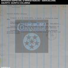 Documentos antiguos: QUINTA COLUMNA - DETENIDO - BRIGADA ESPECIAL D'INVESTIGACIO - CAT - 1937 - GUERRA CIVIL - REF215. Lote 195042227