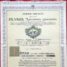 Documentos antiguos: SOCIEDAD MERCANTIL ANÓNIMA LA VEGA AZUCARERA GRANADA TITULO DE UNA ACCIÓN ORDINARIA COMPLETAMENTE LI. Lote 195119735
