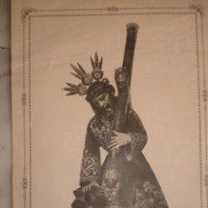 Documentos antiguos: COPLAS NUESTRO PADRE JESUS DE LAS TRES CAIDAS 1920.SAN ISIDORO.MORGADO Y TIXE YSERN 14.5X21 SEVILLA. Lote 195162455