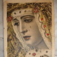 Documentos antiguos: NUESTRA SEÑORA ESPERANZA DE TRIANA SEVILLA FOTO SERRANO CON RELIEVE 1953 . Lote 195163341