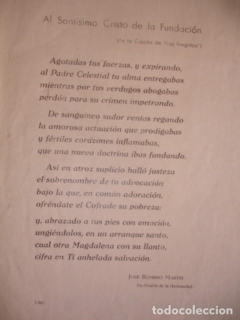 Documentos antiguos: CRISTO DE LA FUNDACION LOS NEGRITOS SEVILLA COPLA ROMERO MARTIN 24X18 AÑOS 30 - Foto 2 - 195163488