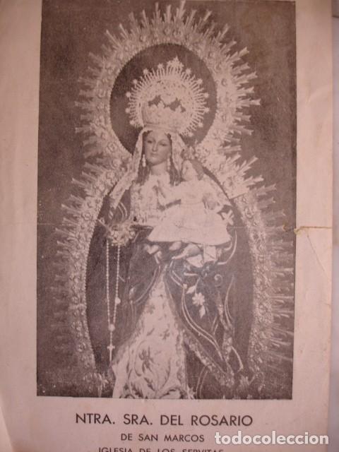 NUESTRA SEÑORA DEL ROSARIO DE SAN MARCOS LOS SERVITAS SEVILLA 1940.13X21 (Coleccionismo - Documentos - Otros documentos)