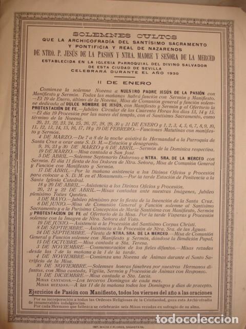 Documentos antiguos: NUESTRO PADRE JESUS DE LA PASION Y NUESTRA MADRE DE LA MERCED SEVILLA 1923 CULTOS 22X17 - Foto 2 - 195164046