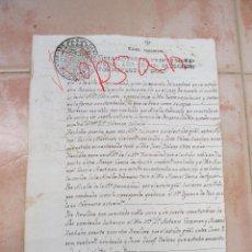 Documentos antiguos: PAPEL CON SELLO QUARTO DE 20 MARAVEDIS DEL AÑO 1792.. Lote 195177801