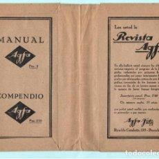 Documentos antiguos: SOBRE DE LABORATOTIO FOTOGRAFICO AGFA BARCELONA. Lote 195191612