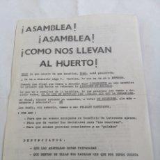 Documentos antiguos: ¡ASAMBLEA! ¡ASAMBLEA! ¡COMO NOS LLEVAN AL HUERTO! PANFLETO CIRCA 1970,. MANIPULACIÓN DE ASAMBLEAS.. Lote 195209266