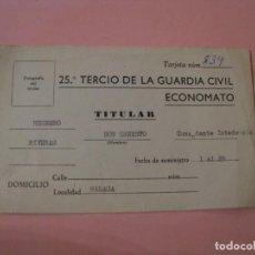 Documentos antiguos: 25º TERCIO DE LA GUARDIA CIVIL ECONOMATO. 1976-77.. Lote 195233237