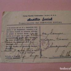 Documentos antiguos: AUXILIO SOCIAL. FALANGE ESPAÑOLA TRADICIONALISTA Y DE LAS J.O.N.S. 1947.. Lote 195233428