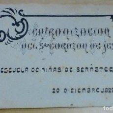 Documentos antiguos: PROGRAMA ENTRONIZACIÓN DEL SAGRADO CORAZÓN DE JESÚS ESCUELAS DE NIÑAS DE BERÁSTEGUI BILBAO 1922. Lote 195299015