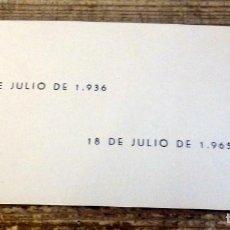 Documentos antiguos: SEVILLA, 1965, FALANGE, INVITACION ACTO POLITICO, ROBERTO REYES. Lote 195325683