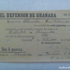 Documentos antiguos: EL DEFENSOR DE GRANADA : RECIBO DE SUSCRIPTOR, PUEBLO DE ALMENA 1903. Lote 195334116