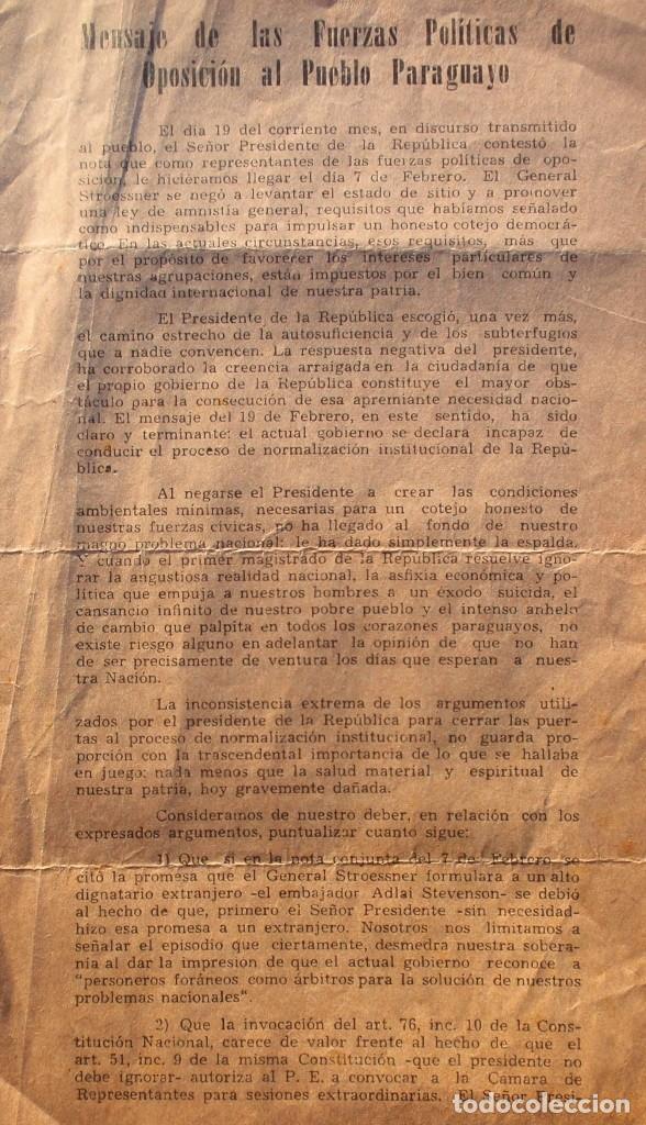 PARAGUAY DOCUMENTO MENSAJE CONTRA STROESSNER 1962 PARTIDO LIBERAL Y REVOLUCIONARIO FEBRERISTA (Coleccionismo - Documentos - Otros documentos)