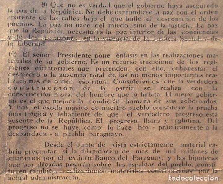 Documentos antiguos: PARAGUAY DOCUMENTO MENSAJE CONTRA STROESSNER 1962 PARTIDO LIBERAL Y REVOLUCIONARIO FEBRERISTA - Foto 3 - 195344842