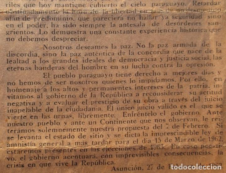 Documentos antiguos: PARAGUAY DOCUMENTO MENSAJE CONTRA STROESSNER 1962 PARTIDO LIBERAL Y REVOLUCIONARIO FEBRERISTA - Foto 4 - 195344842