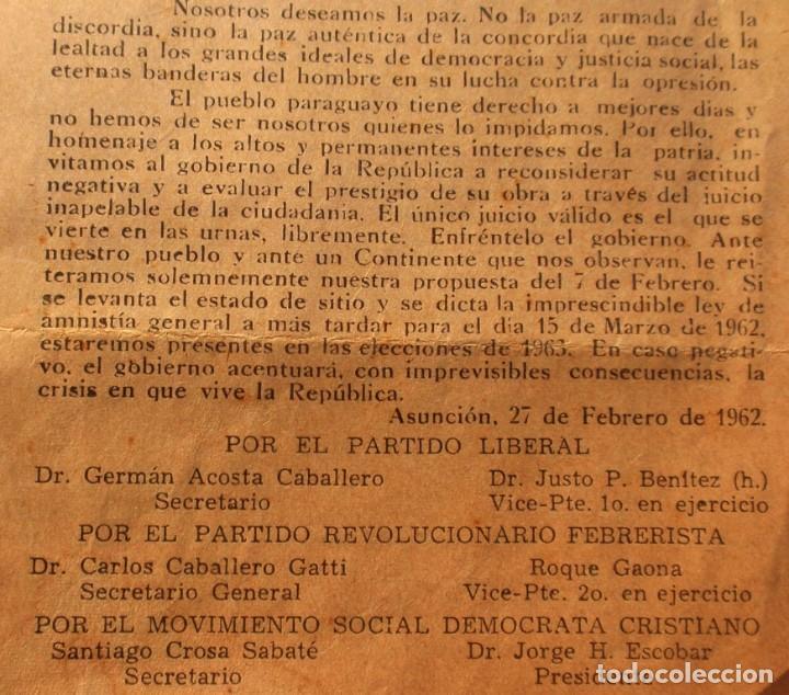 Documentos antiguos: PARAGUAY DOCUMENTO MENSAJE CONTRA STROESSNER 1962 PARTIDO LIBERAL Y REVOLUCIONARIO FEBRERISTA - Foto 5 - 195344842