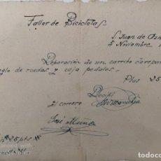 Documentos antiguos: DOCUMENTO TALLER DE BICICLETAS DE SAN JUAN DE AZNALFARACHE ( SEVILLA ) AÑO 1947. Lote 195379558