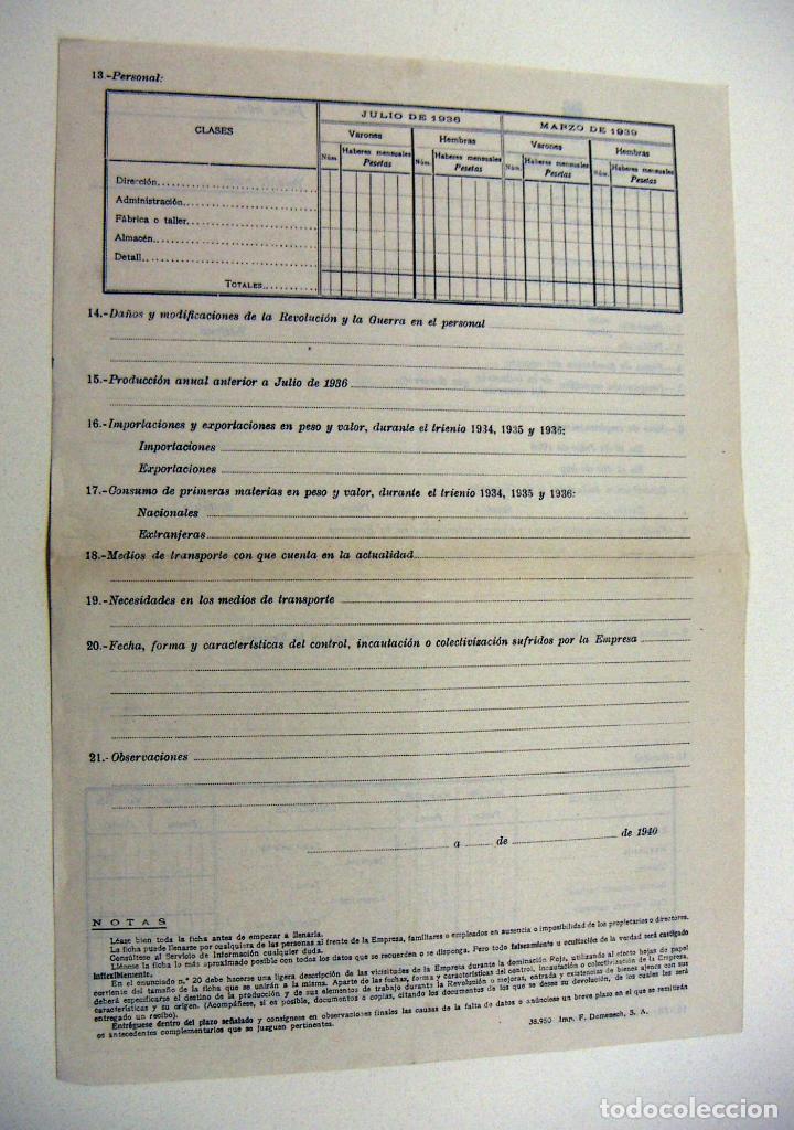 Documentos antiguos: DOCUMENTO MINISTERIO DE INDUSTRIA Y COMERCIO DE VALENCIA 1936 SIN USAR NUEVO - Foto 2 - 195381817