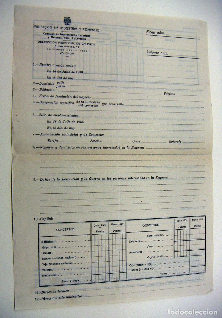DOCUMENTO MINISTERIO DE INDUSTRIA Y COMERCIO DE VALENCIA 1936 SIN USAR NUEVO (Coleccionismo - Documentos - Otros documentos)