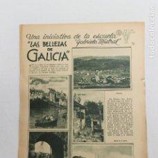 Documentos antiguos: EN LAS ESCUELAS, LS BELLEZAS DE GALICIA, 1936 UNA INICIATIVA ESCUELA GABRIELA MISTRAL. Lote 195385275