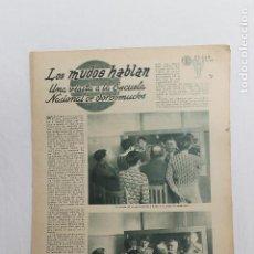 Documentos antiguos: EN LAS ESCUELAS, LOS MUDOS HABLAN, UNA VISITA A LA ESCUELA NACIONAL DE SORDOMUDOS 1936. Lote 195386265