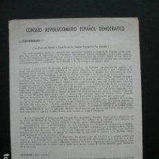 Documentos antiguos: ANTIFRANQUISMO. CONSEJO REVOLUCIONARIO ESPAÑOL DEMOCRATICO. 1963.. Lote 195404955