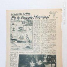Documentos antiguos: EN LAS ESCUELAS, LOS MUDOS HABLAN, EN LA ESCUELA MUNICIPAL, MADRID 1936. Lote 195406967