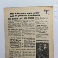 Documentos antiguos: EN LAS ESCUELAS, DOS CONCURSOS PARA ALUMNOS DE PRIMERA ENSEÑANZA , MADRID 1936. Lote 195408608