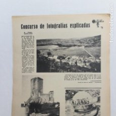 Documentos antiguos: CONCURSO DE FOTOGRAFIAS EXPLICADAS Y LAS AVIONETAS, MADRID 1936. Lote 195409057