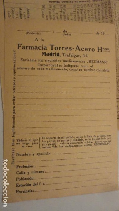 Documentos antiguos: ANTIGUA TARJETA POSTAL Y LISTADO DE PRECIOS.FARMACIA TORRES-ACERO HNOS.MEDICAMENTOS HEUMANN.MADRID - Foto 3 - 195431368