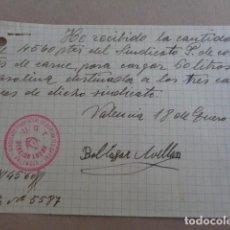 Documentos antiguos: VALENCIA. SINDICATO PROVINCIAL CORTADORES DE CARNE. SECCIÓN LANAR. UGT. GUERRA CIVIL. 1937. RECIBO. Lote 195443785