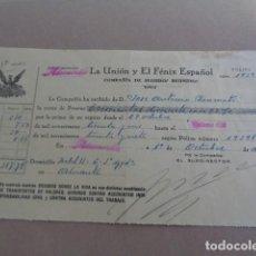 Documentos antiguos: ALICANTE. LA UNIÓN Y FENIX ESPAÑOL. OCTUBRE 1936. GUERRA CIVIL. RECIBO. Lote 195443821