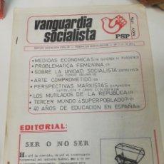 Documenti antichi: VANGUARDIA SOCIALISTA. PSP. NOV. 1976. N. 7. PANFLETO POLITICO. Lote 196243185