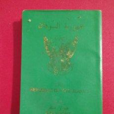 Documentos antiguos: PASAPORTE DE SUDAN 1992, PASSPORT, PASSEPORT,REISEPASS. Lote 196373537