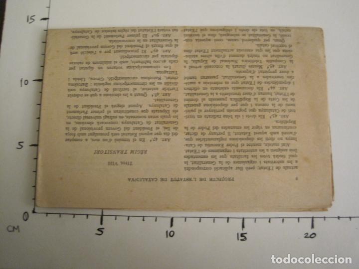 Documentos antiguos: PROJECTE DE LESTATUT DE CATALUNYA-DOCUMENT ANTIC-VER FOTOS-(V-19.395) - Foto 7 - 196805078