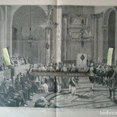 Documentos antigos: LITOGRAFIA ILUSTRACION VINTAGE SALON COLUMNAS PALACIO REAL MADRID 1880 REY ESPAÑA NOBLEZA MADRILEÑA. Lote 197732822