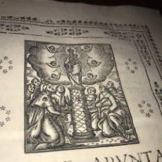 Documentos antiguos: 1735. ADMINISTRACIÓN DE LA MENSA DEL TEMPLO DEL PILAR DE ZARAGOZA.. Lote 197754557