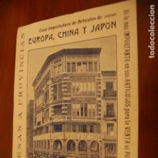 Documentos antiguos: PUBLICIDAD. ALMACENES LA ISLA DE CUBA. CASA CAMPOY. VALENCIA.. Lote 197964220