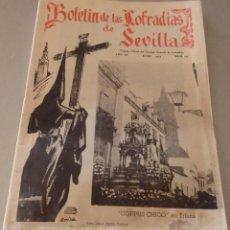 Documentos antiguos: SEMANA SANTA SEVILLA, BOLETIN CONSEJO HERMANDADES Y COFRADIAS, Nº 177, JUNIO 1974. Lote 198187981