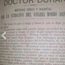 Documentos antiguos: DOCUMENTO MUY INTERESANTE., DOCTOR DURAN. SOBRE EL CÓLERA COLERA. Lote 198365973