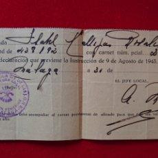 Documentos antiguos: ANTIGUO CARNET AFILIADA SECCIÓN FEMENINA FALANGE ESPAÑOLA 1943. Lote 198611063