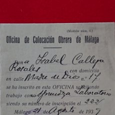 Documentos antiguos: CARNET OFICINA DE COLOCACIÓN OBRERA MÁLAGA 1939. Lote 198611911