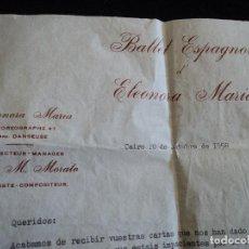 Documentos antiguos: CARTA DE ELEONORA MARIA DEL BALLET ESPAGNOL DESDE EL CAIRO A SUS PADRES 1958. Lote 198684857